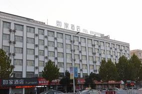 如家酒店-周口交通路客運中心站店(內賓)