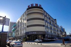 如家酒店·neo-大连开发区轻轨车站万达广场店