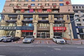 如家酒店·neo-大連人民廣場新開路店