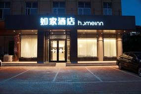 如家酒店·neo-大连庄河黄海大街店(内宾)