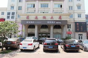 如家酒店·neo-大連開發區遼河西路民族學院店(內賓)