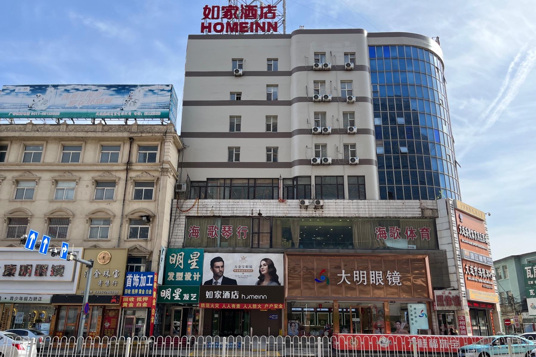 如家·neo-大連瓦房店商業中心店