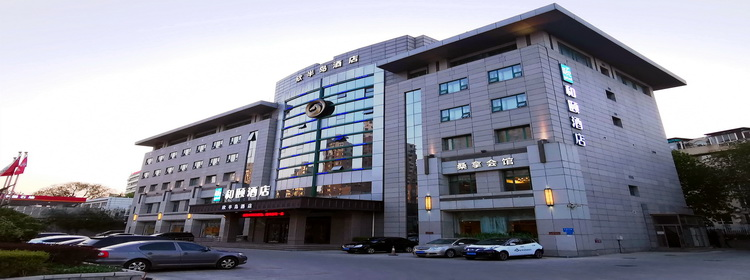 和颐至格酒店-大连高新园区店