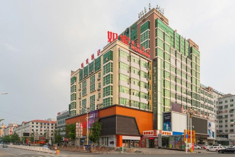 如家酒店-海城火车站店(内宾)
