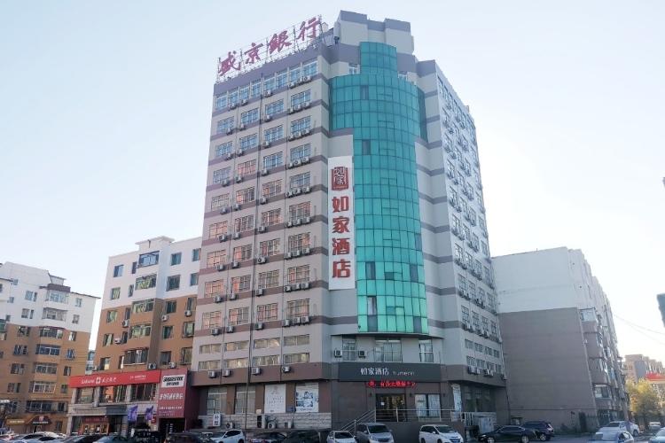 如家酒店·neo-抚顺将军桥万达广场店(内宾)