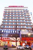 如家酒店-丹东火车站新玛特商业街鸭绿江岸店