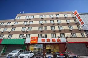 如家酒店-丹東火車站新柳商業街店(內賓)