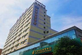 如家酒店-錦州火車站店(內賓)