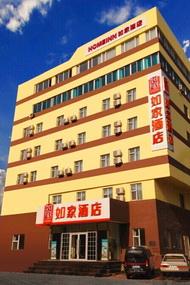 如家酒店-錦州中央大街南京路店(內賓)