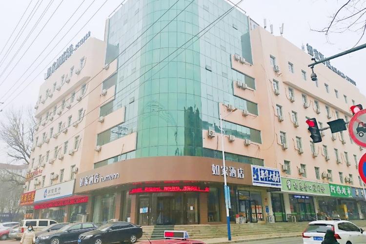 如家·neo-朝阳文化路客运站店