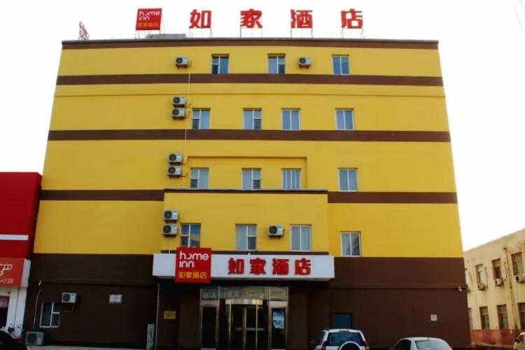 如家酒店-葫蘆島客運總站店