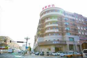 如家酒店·neo-长春胜利大街店(内宾)