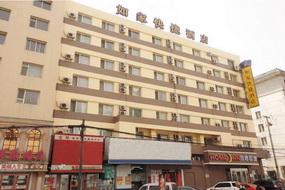 如家-吉林上海路店