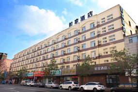 如家酒店·neo-吉林天津街店