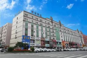 如家酒店·neo-吉林厦门街店
