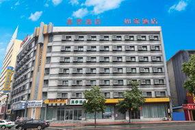 如家酒店·neo-吉林火車站店