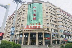 如家酒店-延吉長白山路店