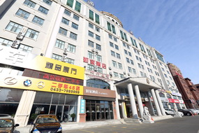 如家酒店-珲春国际客运站店