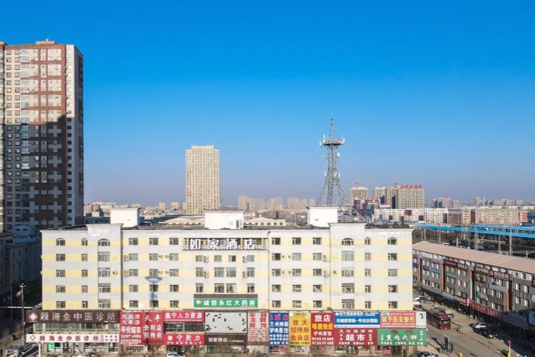 如家酒店-四平火车站店