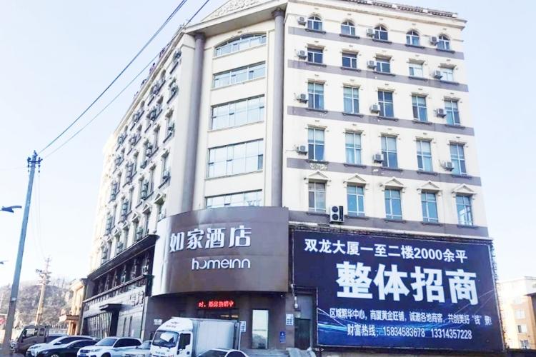 如家酒店-通化玉皇山新站广场店(内宾)