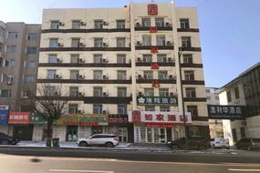 如家酒店-辽源西宁大路三百货邮局店