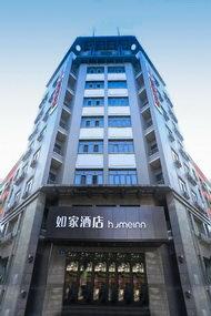 如家酒店·neo-哈爾濱會展中心漢水路店(內賓)