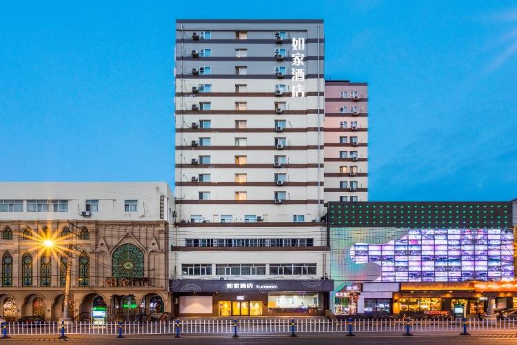 如家·neo-哈尔滨中央大街安国街店