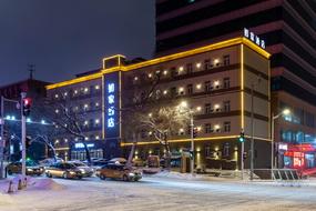 如家酒店·neo-哈尔滨火车站果戈里医大一院店