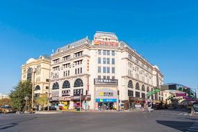 如家·neo-哈尔滨索菲亚教堂麦凯乐中央大街店
