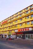 如家·neo-哈尔滨道外南极客运站医大一院店