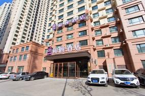 和颐-哈尔滨凯德广场学府路和颐至格酒店