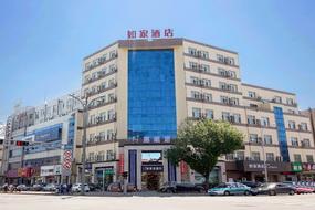 如家酒店·neo-齐齐哈尔龙南街店