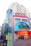 如家酒店-绥芬河中心广场店