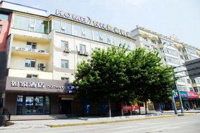 如家酒店-绥化西城客运站店