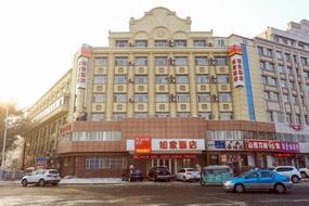 如家酒店-绥化火车站店(内宾)