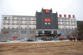 如家-大慶鐵人廣場店