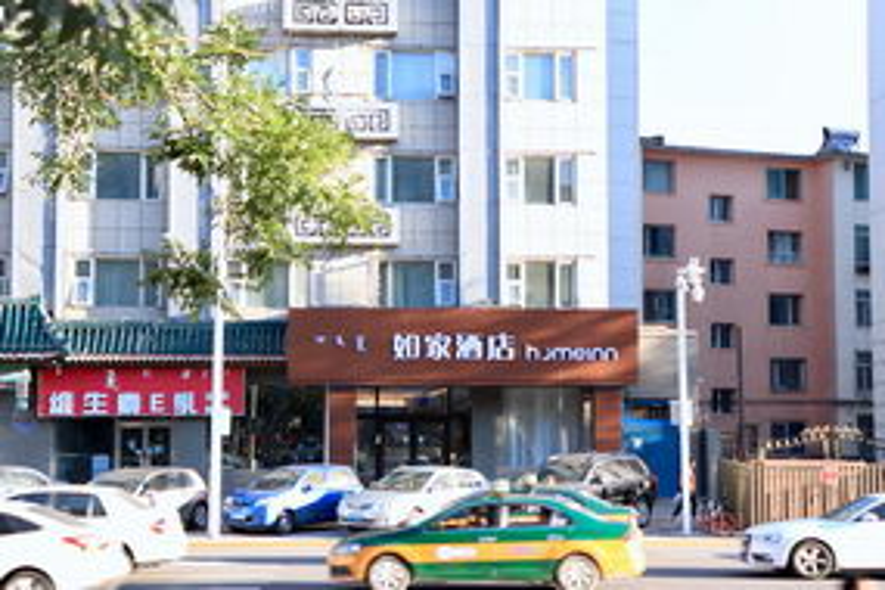 如家酒店·neo-呼和浩特火車站店(內賓)