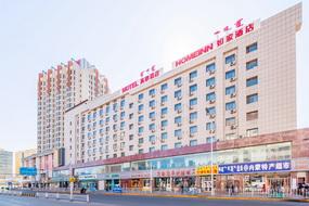 如家酒店-呼和浩特火车站站前广场店(内宾)
