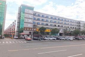 如家酒店·neo-呼和浩特展覽館東路店(內賓)