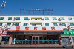 如家酒店-乌海新华西街通用时代购物广场店