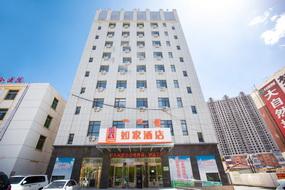 如家酒店-通辽霍林河大街民族大学附属医院店