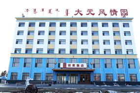 如家酒店-通辽新城区建国北路艺术学院店(内宾)