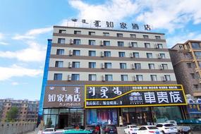 如家酒店·neo-通辽霍林郭勒泰丰大街创业路店(内宾)
