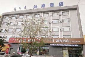 如家酒店·neo-通辽科尔沁大街市医院店(内宾)