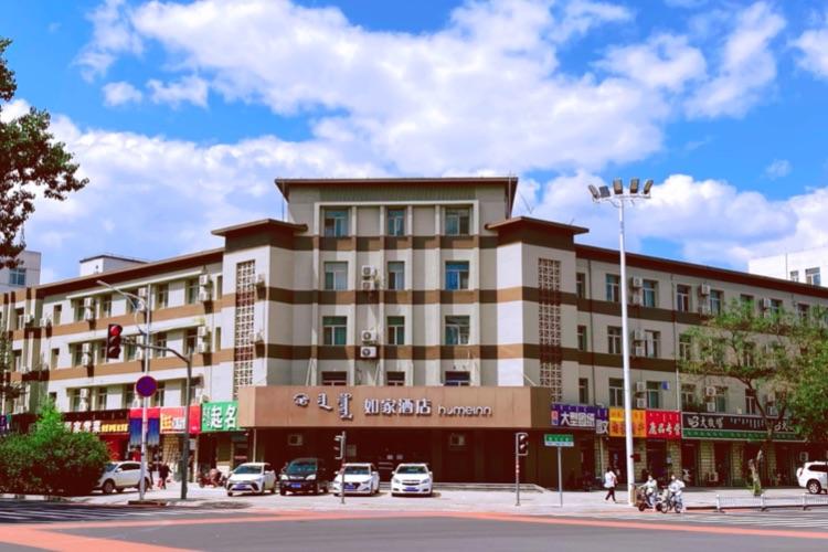 如家酒店·neo-赤峰火车站店