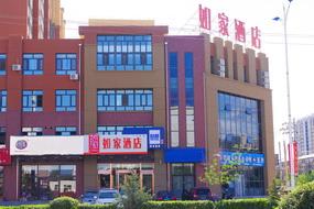 如家酒店-赤峰林西饒州大街縣醫院店(內賓)