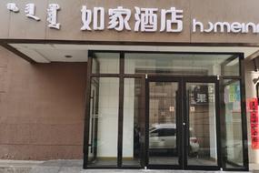 如家酒店-鄂尔多斯东胜购物中心店