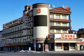 如家酒店-錫林浩特市民盛購物中心店