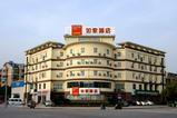 如家酒店-无锡安镇高铁东站店(内宾)