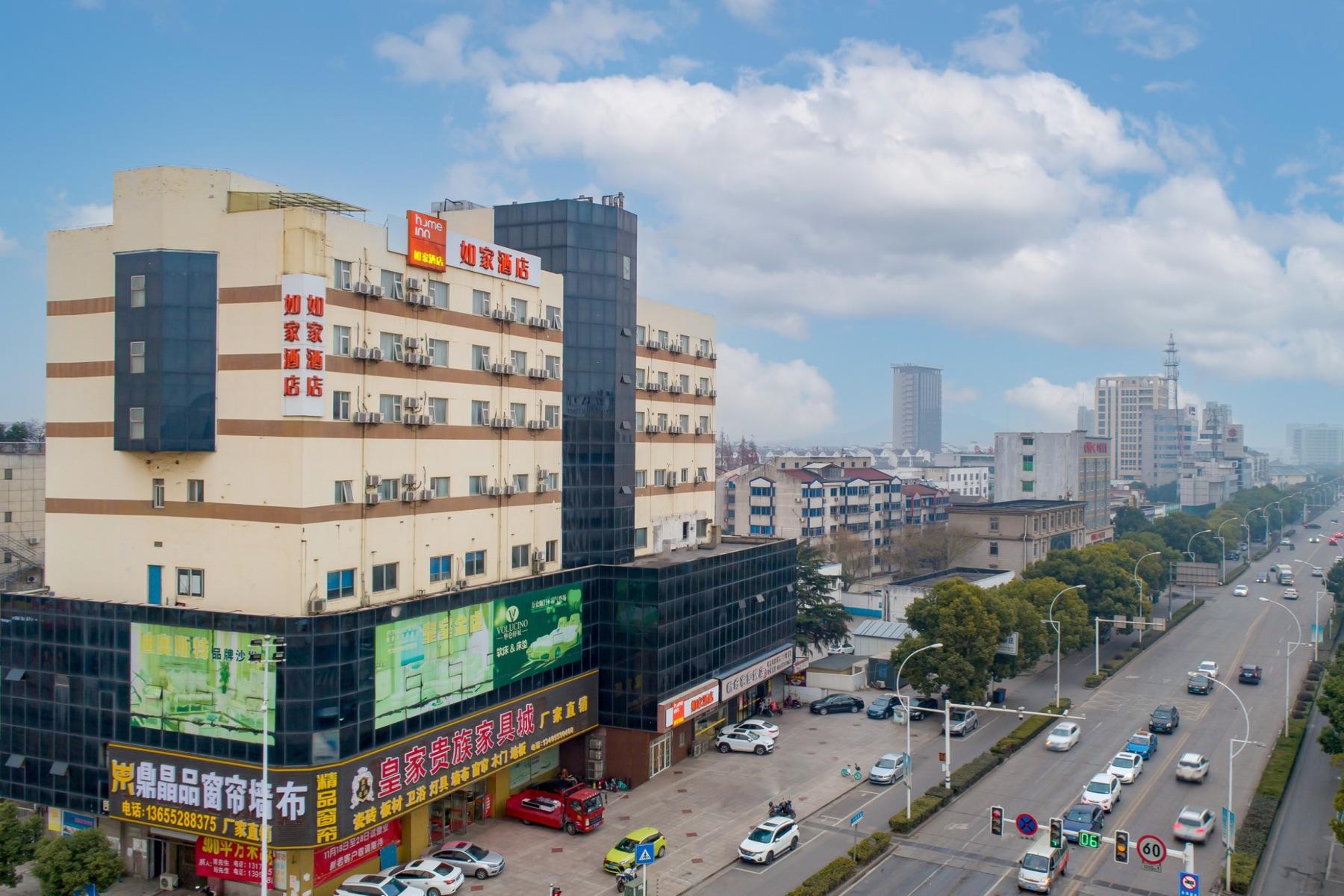 如家酒店-鎮江大港興港西路圌山溫泉店